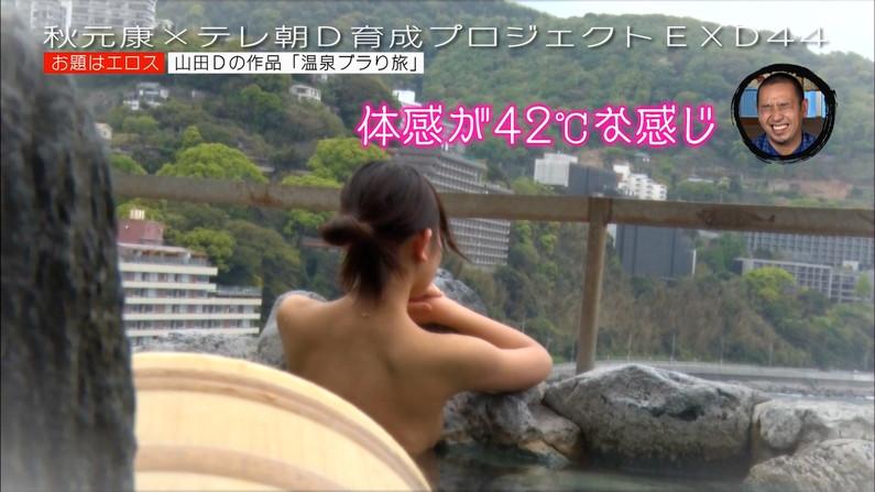 【入浴キャプ画像】温泉レポートとか言いながら半分はエロ目的じゃないか!ww 10