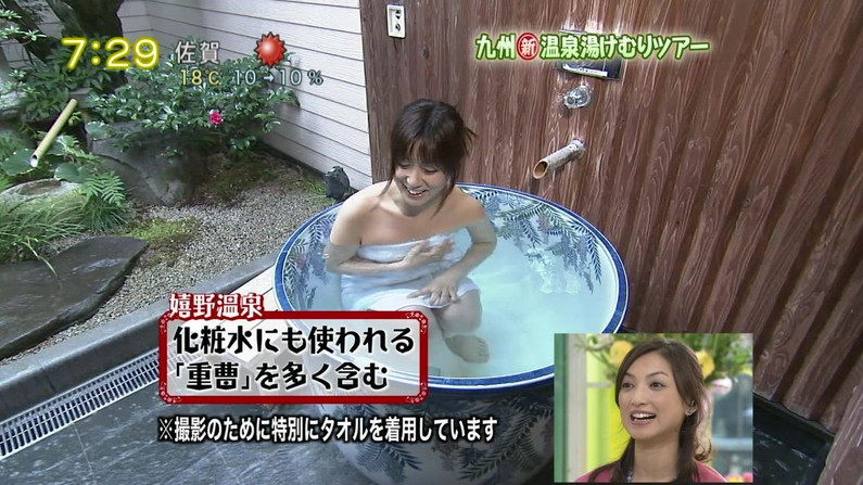【入浴キャプ画像】温泉レポートとか言いながら半分はエロ目的じゃないか!ww 16