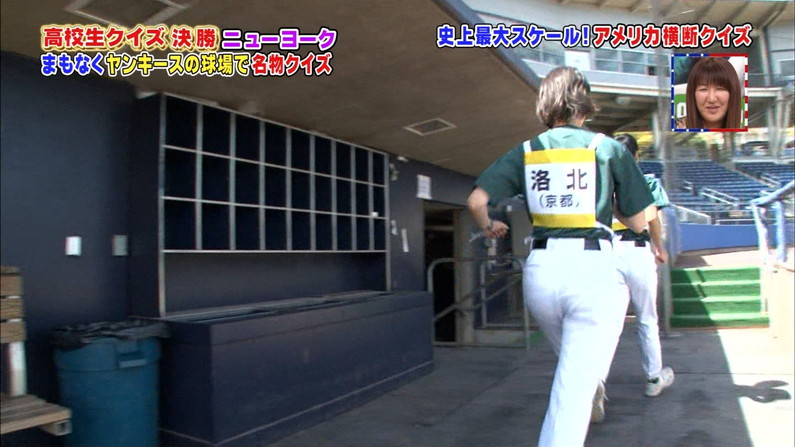 【お尻キャプ画像】テレビに映ったプリケツが大集合!パン線まで浮きまっくてるしw 02
