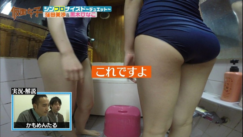 【お尻キャプ画像】テレビに映ったプリケツが大集合!パン線まで浮きまっくてるしw 08