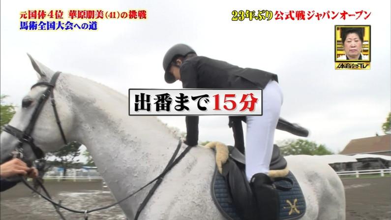 【お尻キャプ画像】テレビに映ったプリケツが大集合!パン線まで浮きまっくてるしw 09