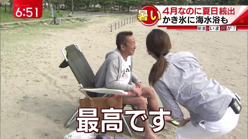 【お尻キャプ画像】テレビに映ったプリケツが大集合!パン線まで浮きまっくてるしw 21