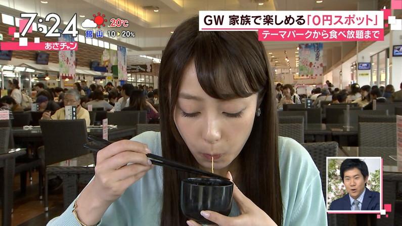 【擬似フェラキャプ画像】食レポするタレント達の卑猥な顔をカメラは見逃さなかったw 13