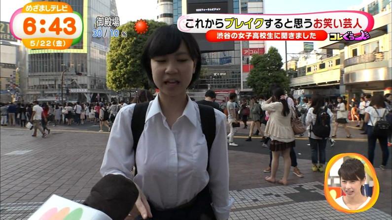 【ブラ透けキャプ画像】やらしい透け透けの服着ちゃってテレビに出るってどぉゆうことだww 04