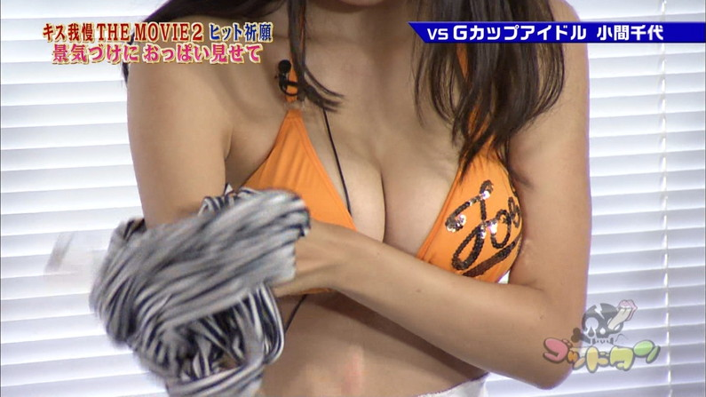 【オッパイキャプ画像】巨乳にビキニは最強説!ビキニから溢れんばかりのオッパイがやばいw