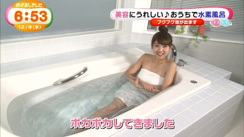 【入浴キャプ画像】湯船に浮かぶ巨乳がたまらなくエロく見えるタレントの入浴シーン 10