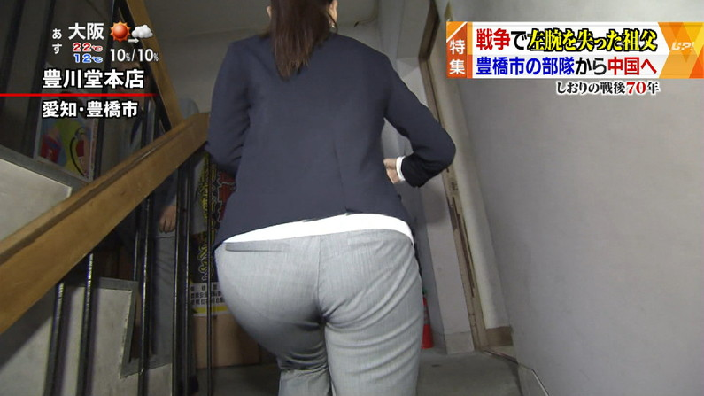 【お尻キャプ画像】キュッと食い込んだズボンからパンツラインまで見えちゃってる女子アナ達 17