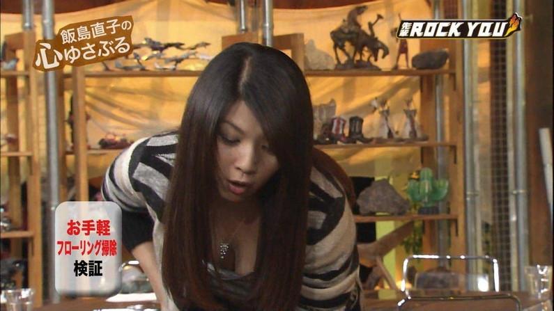 【谷間キャプ画像】ユルユル胸元から見せつけるタレント達の谷間に思わず反応してしまった! 06