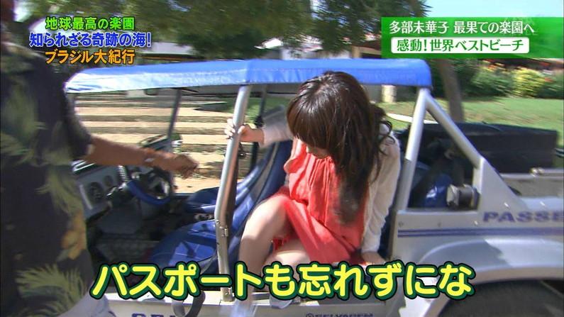 【放送事故画像】み、見えてる~!?タレント達の際どいパンチラに注目www 07