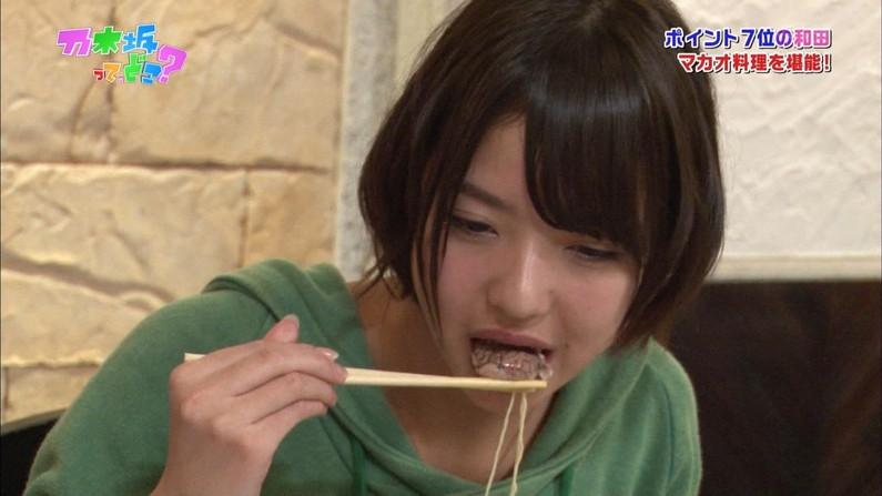 【擬似フェラ画像】こんなエロい食べ方するとか狙ってるとしか思えないでしょwww 10