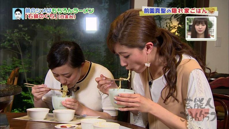【擬似フェラ画像】こんなエロい食べ方するとか狙ってるとしか思えないでしょwww 11