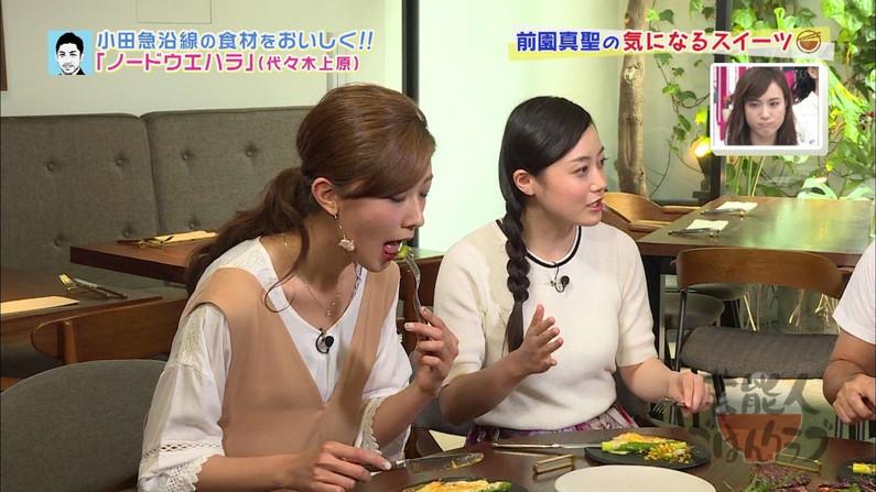【擬似フェラ画像】こんなエロい食べ方するとか狙ってるとしか思えないでしょwww 13