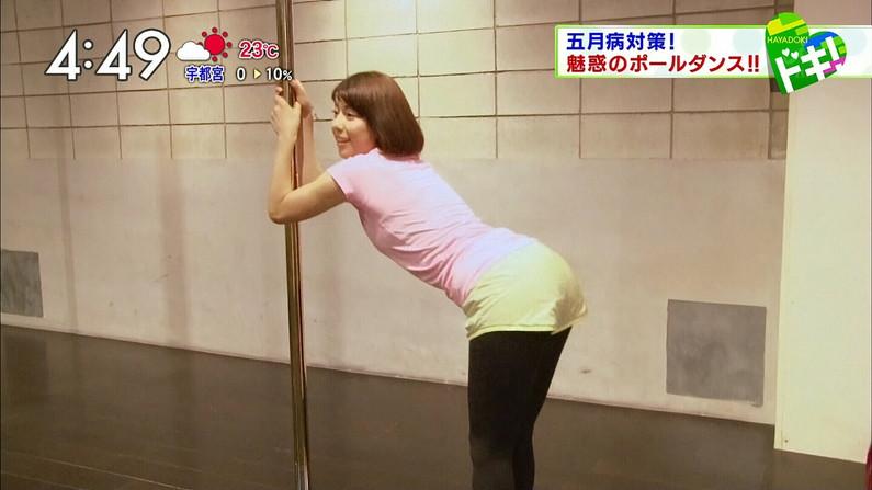 【お尻キャプ画像】アイドルに混ざって女子アナまでもがエロいお尻突き出して挿入希望ですか?ww 12