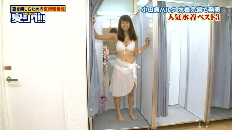 【水着キャプ画像】やっぱり巨乳美女にはビキニが一番合うなw 07
