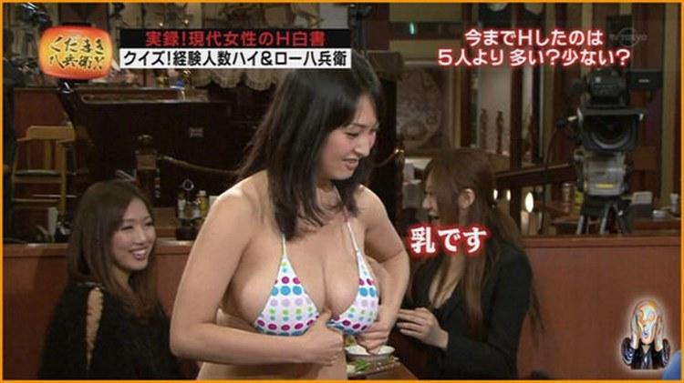 【水着キャプ画像】やっぱり巨乳美女にはビキニが一番合うなw 08