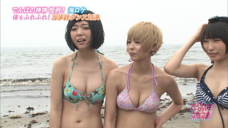 【水着キャプ画像】やっぱり巨乳美女にはビキニが一番合うなw 24