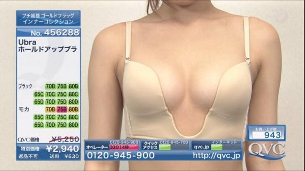 【谷間キャプ画像】商品の説明より谷間の方が気になるテレビショッピングww   05