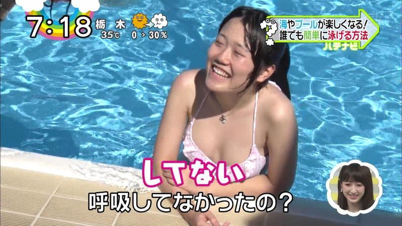 【水着キャプ画像】テレビに映った素人さんの水着オッパイもアイドル達に負けず劣らずいいオッパイだw 04
