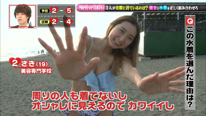 【水着キャプ画像】テレビに映った素人さんの水着オッパイもアイドル達に負けず劣らずいいオッパイだw 21