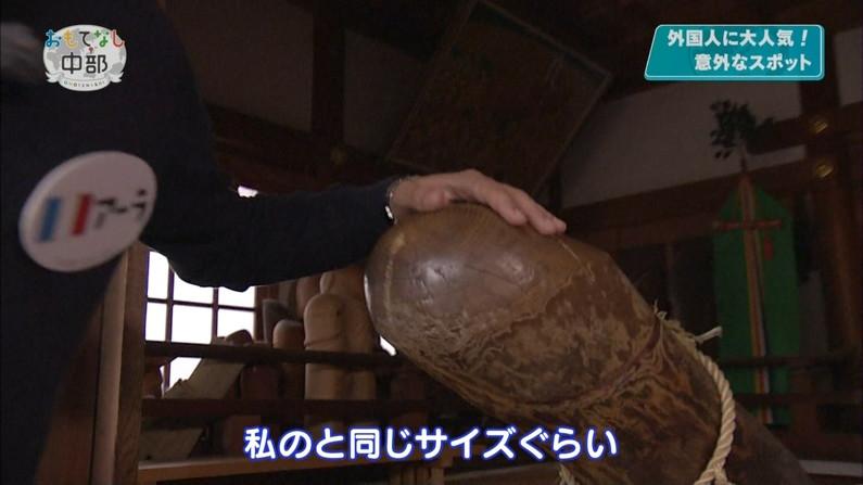 【放送事故画像】NHKでテレビではぜったい映ってはいけない巨大なあれを映してしまうwww 02