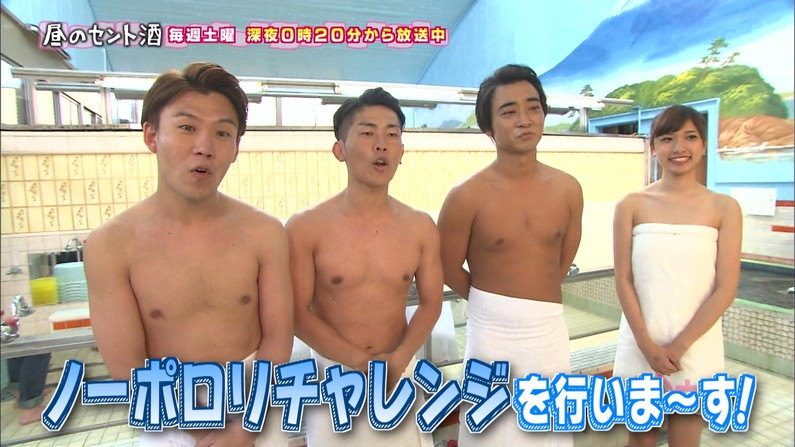 【入浴キャプ画像】芸能人の生肌が拝める温泉レポって最高でしょwww 09