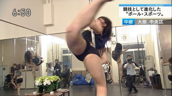 【放送事故画像】これはヤバイ!テレビで股広げすぎてアカンとこまで見えてないか!?www  08