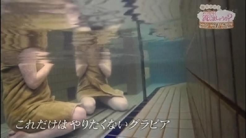 【入浴キャプ画像】橋本マナミの入浴番組で遂にマンコ映るハプニング!!(他画像あり!) 05