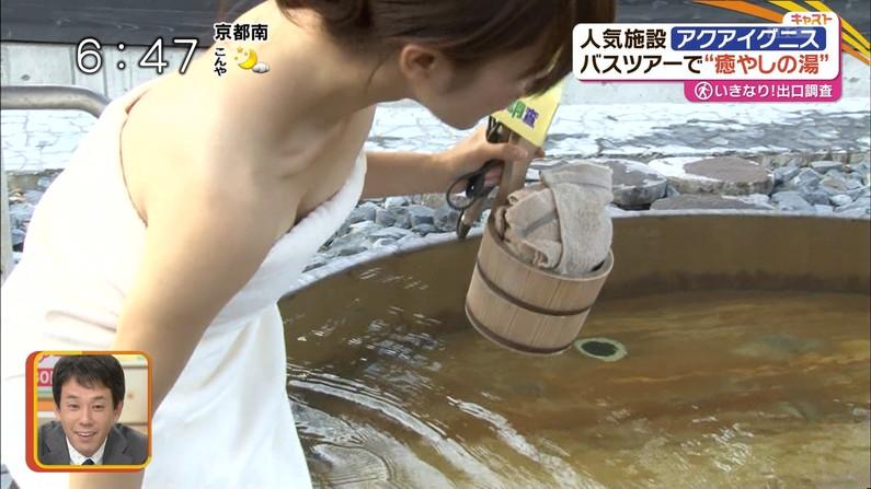 【入浴キャプ画像】橋本マナミの入浴番組で遂にマンコ映るハプニング!!(他画像あり!) 09