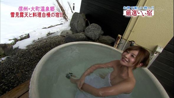 【入浴キャプ画像】橋本マナミの入浴番組で遂にマンコ映るハプニング!!(他画像あり!) 12