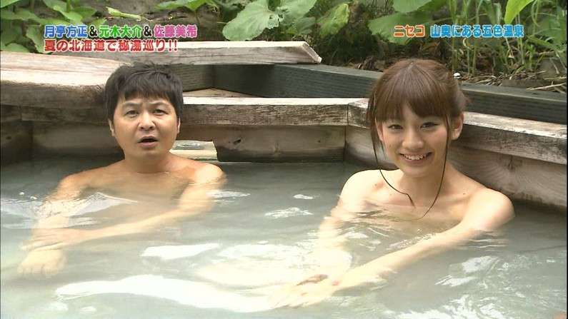 【入浴キャプ画像】橋本マナミの入浴番組で遂にマンコ映るハプニング!!(他画像あり!) 18