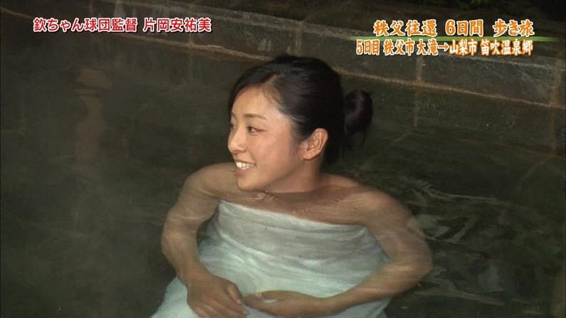 【入浴キャプ画像】橋本マナミの入浴番組で遂にマンコ映るハプニング!!(他画像あり!) 23