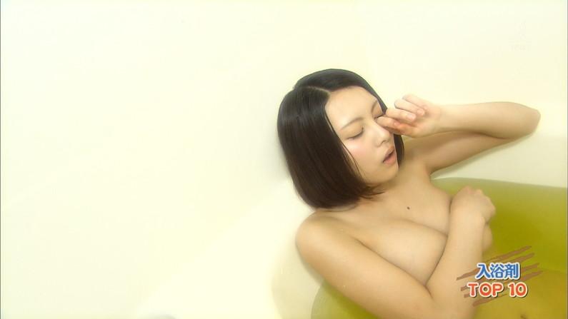 【入浴キャプ画像】もしかしたら美女の丸裸が見れるんじゃないかと大きな期待を抱く温泉レポww 06