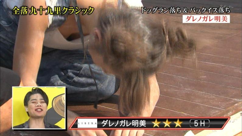 【胸ちらキャプ画像】チラッと見えるからこそエロスを感じる芸能人の胸ちらwww 10