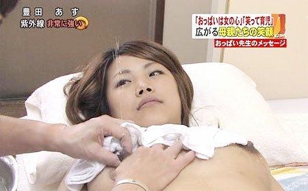 【放送事故画像】がっつりオッパイ映されておまけに母乳まで絞られちゃってるこんなエロいシーン大丈夫か!www