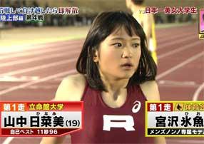 「炎の体育会TV」に出演した女子大生陸上部員の肉体が素晴らしすぎる!(画像31枚)