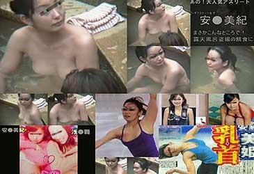 【芸能流出画像】今までに乳首まで晒された芸能人の流出画像集!まさかあの美人女優まで!!!!!